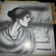 Отдается в дар грампластинка родом из СССР любителям поэзии