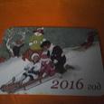 Отдается в дар Календарик карманный в коллекцию