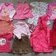 Отдается в дар Пакет одежды для девочки 2-3 года