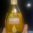 Отдается в дар масло для тела