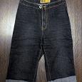 Отдается в дар джинсовые шорты — 44 размер