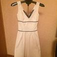 Отдается в дар Белое платье Morgan