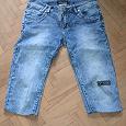 Отдается в дар Шорты джинсовые мужские 46 размер
