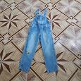 Отдается в дар джинсы на рост 115 см
