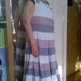 Отдается в дар платье-сарафан 46-48 размера