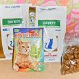 Отдается в дар Сухой корм для кошек и семена травы