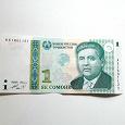 Отдается в дар банкнота Таджикистана сомони