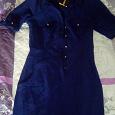 Отдается в дар Темно синее платье.