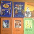 Отдается в дар Детские книги. СССР