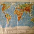 Отдается в дар Карты мира на немецком языке