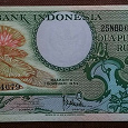 Отдается в дар 2 банкноты… и про зверей…