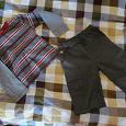 Отдается в дар Одежда для мальчика на рост 100-110 см.