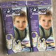 Отдается в дар 2 упаковки одноразовых нагрудников Libero