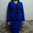Отдается в дар Синий костюм, 44-46 размер