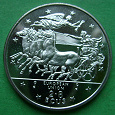 Отдается в дар монета — Гибралтар