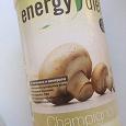 Отдается в дар Спортивное питание «Energy Diet»