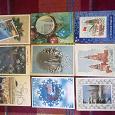 Отдается в дар открытки новогодние период СССР (9).