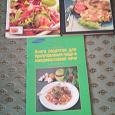 Отдается в дар Книги о блюдах в микроволновке