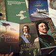 Отдается в дар Книги, художественная и учебная литература