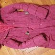 Отдается в дар Зимнее пальто для девочки 11-12 лет.