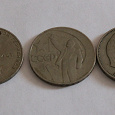 Отдается в дар Три монеты — 1 рубль