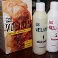 Отдается в дар Набор для химической завивки волос в домашних условиях