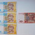 Отдается в дар деньги бумажные Украина
