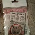 Отдается в дар Магнит сувенирный из Белоруссии