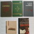 Отдается в дар Советские книги про разведчиков, патриотов, милицию и уголовный розыск