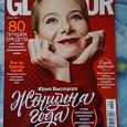 Отдается в дар Журналы Glamour