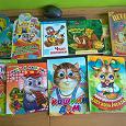 Отдается в дар Книжки картонные для малышей