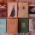 Отдается в дар Книги армянских авторов