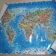 Отдается в дар Карта мира детская