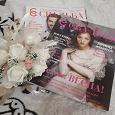 Отдается в дар Журналы Счастливая свадьба 2018 + купон на кольцо!