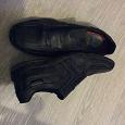 Отдается в дар Мужские ботинки. 43 размер