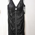 Отдается в дар Черное коктейльное платье со стразами