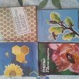 Отдается в дар Книги о меде и пчеловодстве