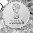 Отдается в дар 25 рублей чемпионат мира по футболу 2018
