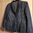 Отдается в дар Джинсовый пиджак(курточка)