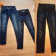 Отдается в дар Женские джинсы 42-44 размер