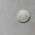 Отдается в дар Монета ГВС-ка