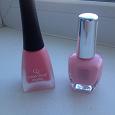Отдается в дар Розовый лак для ногтей.