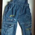 Отдается в дар Комбинезоны джинсовые и джинсовые штаны детские