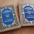 Отдается в дар Православная литература небольшой формат