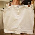 Отдается в дар Белая юбка zolla