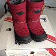 Отдается в дар зимняя обувь Kuoma 27