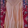 Отдается в дар Платье Incity, размер 44-46