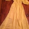 Отдается в дар Платье в пол, размер S