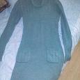 Отдается в дар Платье-свитер 44-го размера.