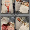 Отдается в дар Кулинарная тяжёлая книга